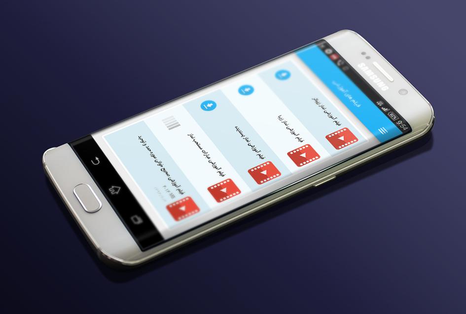 Samsung-Galaxy-S6-Edge-mockup_eghra2