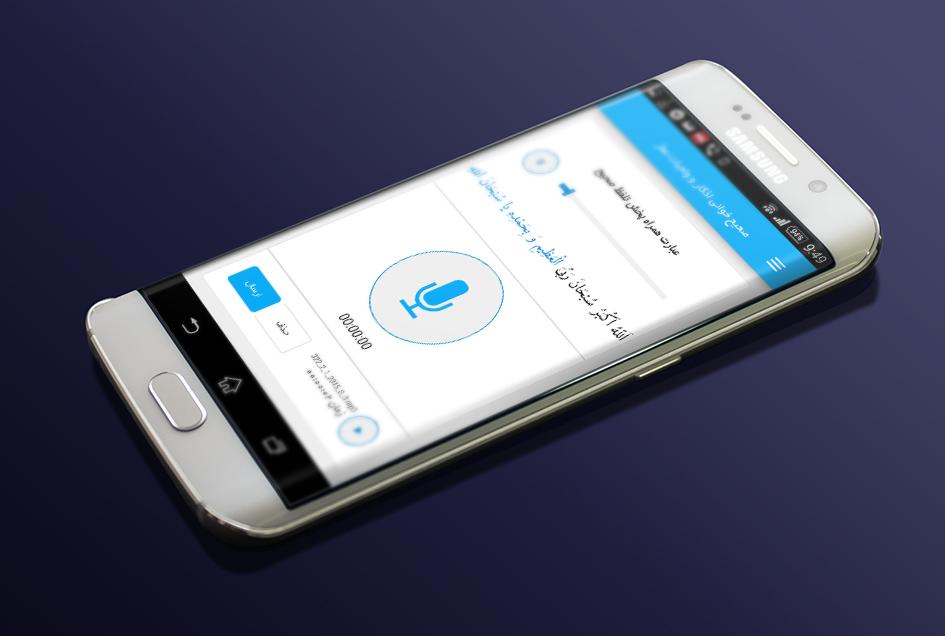 Samsung-Galaxy-S6-Edge-mockup_eghra_1